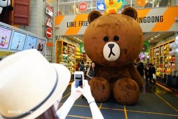 【明洞必逛】Line Friends Store明洞站店:必拍超巨大熊大,可愛Line商品真想全部搬回家,小心口袋會破洞