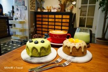 【台南下午茶推薦】Meller 墨樂咖啡:阿娘威~戚風蛋糕的抹茶奶油、焙茶奶油流成這樣對嗎?