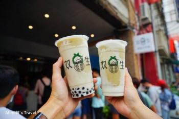 【台南美食】超夯IG熱點!双生綠豆沙牛奶:双生早午餐最新力作,想喝得抽號碼牌,還沒開門就排隊,來杯潮潮的台南飲品吧!