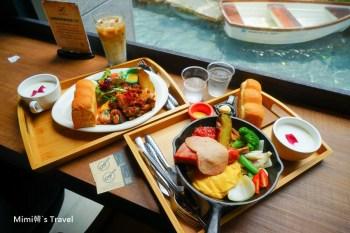 【台南早午餐】多一點咖啡(台南林森耘非凡館):台南東區超夯美味早午餐咖啡,環境大氣物有所值。