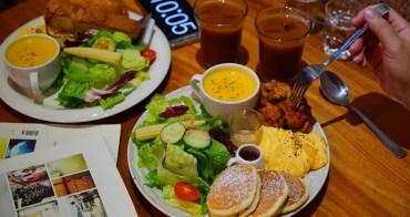 【台南早午餐】双生 Shuànsên Cafe:赤崁樓附近的IG人氣美食,美味評價好,要排隊機率高。