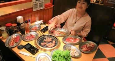 【新宿 x 燒肉吃到飽】風風亭:歌舞伎町、西武新宿站旁,日本國產牛肉吃到飽燒肉店