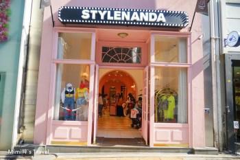 【首爾明洞景點】Stylenanda 3CE 粉紅飯店:IG超夯!明洞彩妝店新地標,好買好拍到不要不要der