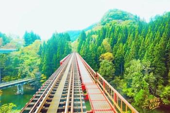 【日本東北】秋田內陸線 x 秋田美人線:阿仁合到角館,東北療癒系鐵道,鐵道迷必訪