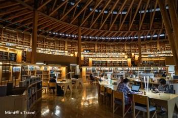 【秋田】國際教養大學—中嶋紀念圖書館:日本東北最美的圖書館,以圓形競技場為出發,與知識之海搏鬥吧~