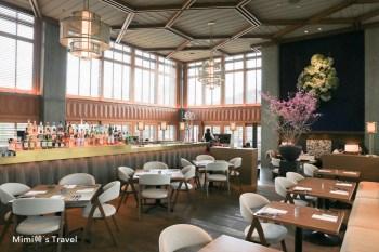 【京都美食】京都蔦屋書店 x Modern Terrace:平安神宮旁的優雅早午餐