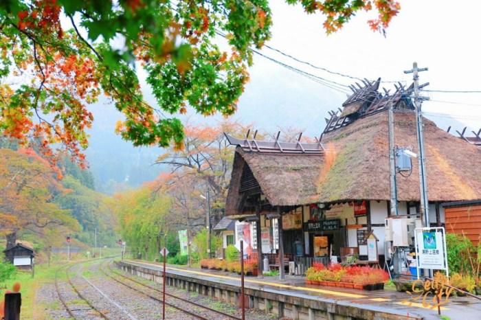 【福島】湯野上溫泉駅:大內宿必經,東北百選唯一茅葺屋車站,還有免費足湯可以泡