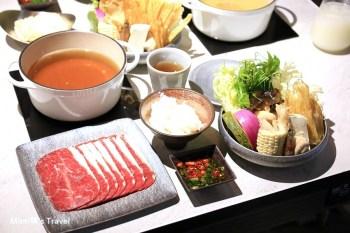 【台南火鍋】有你真好火鍋沙龍:食材新鮮價位親民,吃得到新鮮食物原味,還使用日本Vermicular鑄鐵鍋