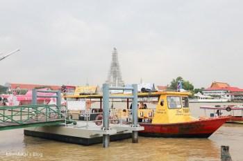 【曼谷水路交通】怎麼搭船去玉佛寺、鄭王廟和臥佛寺?橘旗船、藍旗船怎麼搭最划算?