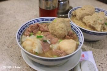 【香港美食】中環沾仔記:米其林推薦餐廳,必點至尊三寶&雲吞麵
