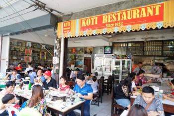【華欣美食】KOTI RESTAURANT:華欣夜市旁平價美食,60年傳統泰式熱炒