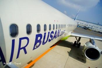 【釜山飛高雄】釜山航空A321經濟艙/行李規定/飛機餐(韓國釜山PUS>高雄小港KHH)