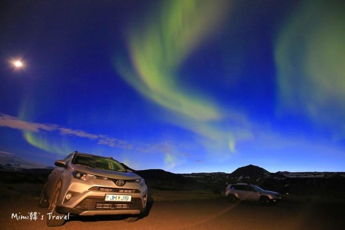 【冰島租車推薦】第一次冰島租車自駕就上手:10分鐘搞定冰島租車&保險理賠無上限