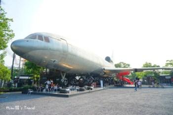 【曼谷景點】CHANG CHUI飛機市集:夜市有飛機!腦洞大開無極限的曼谷新文創園區~