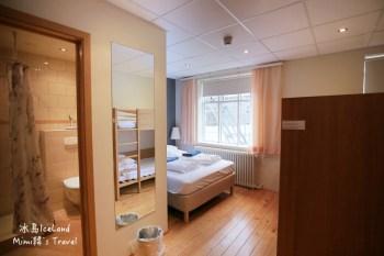 【冰島雷克雅維克青年旅店】Reykjavik Downtown Hostel:賞鯨港口旁美食多,鬧區只要5分鐘