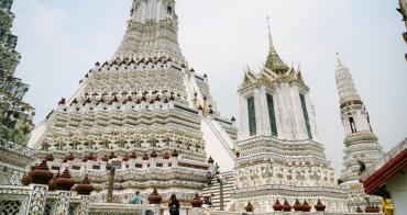 【泰國曼谷景點】鄭王廟Wat Arun(交通搭船方式):潔白莊嚴,泰國埃菲爾鐵塔美譽