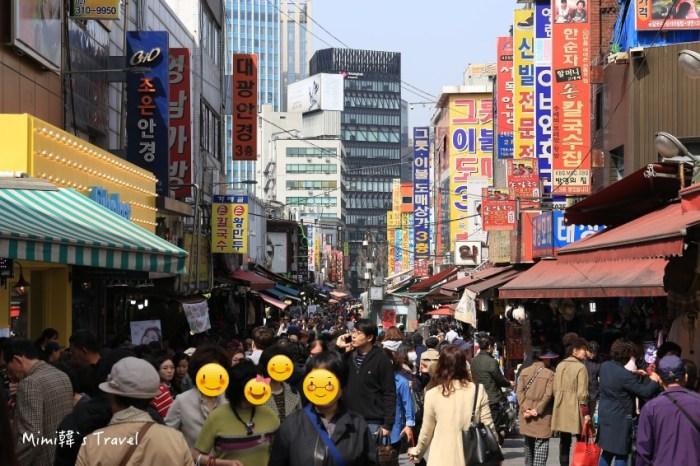 【首爾必買】南大門市場攻略:熱門童裝棉被哪裡買?必吃美食推薦,附中文導覽地圖