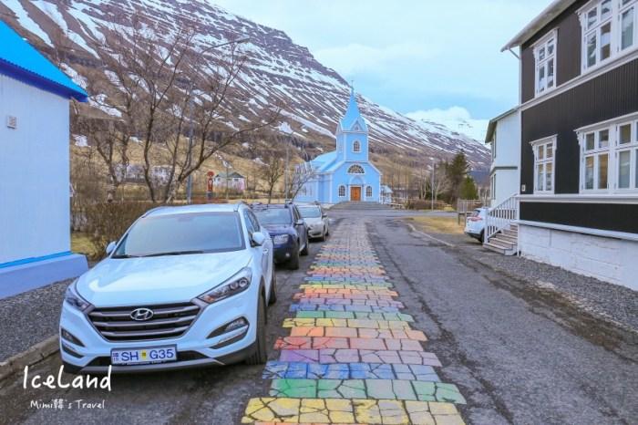 【冰島景點】白日夢冒險王小鎮 Seydisfjordur:朝聖電影場景,繽紛的童話峽灣小鎮