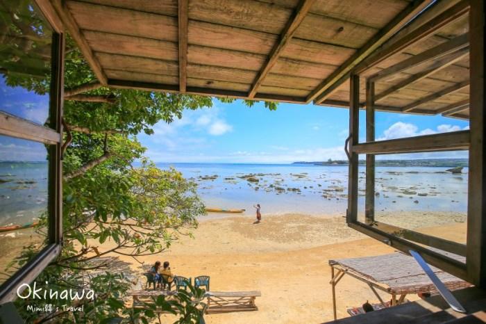 沖繩 浜邊の茶屋:沖繩南部超人氣海景咖啡店,一秒到荒島,必等窗景座位