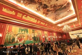 【澳門巴黎人】超浮誇澳門五星級酒店,特大雙人房/房價/早餐/設施分享