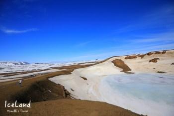 【冰島】Krafla火山 xViti火口湖:冰島北部惡名昭彰活火山,不知何時再爆發!
