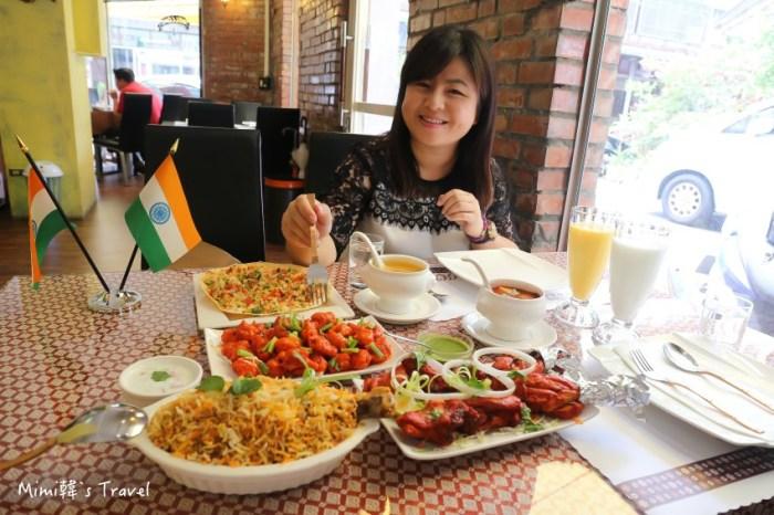 【台中公益路美食】斯里頂級印度餐廳:台中就有正宗印度料理,免出國吃遍印度!