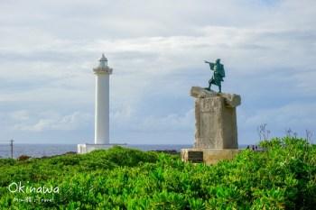 【沖繩】殘波岬燈塔:眺望斷崖海景,必吃BLUE SEAL冰淇淋餐車