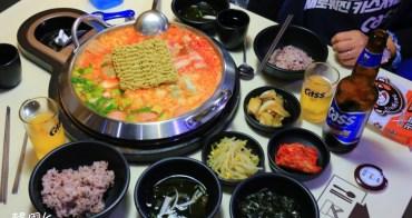 【釜山美食】金剛部隊鍋西面店:泡麵白飯吃到飽,料多豐富超划算!