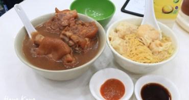 【香港佐敦美食】麥文記麵家:2018香港米其林推薦,厲害了我的鮮蝦雲吞!