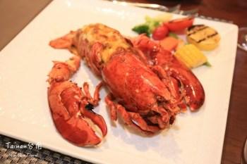 【台南】香格里拉THE MEZZ牛排龍蝦館:母親節、慶生聚餐首選!推薦活龍蝦&澳洲和牛