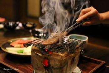 【飛驒高山美食】寿々や Suzuya:必吃飛驒牛料理,朴葉味增