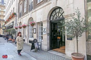 【倫敦】The Z Hotel Victoria:維多莉亞車站、白金漢宮旁,住宿地點安全價格好