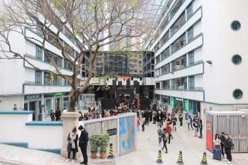 香港中上環景點 PMQ元創方:舊警察宿舍改建,多元文創風美拍商場