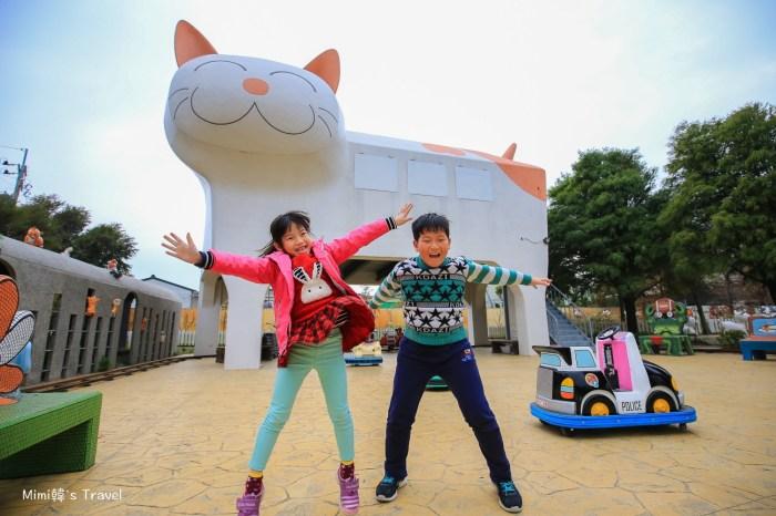 【嘉義景點】板陶窯交趾剪黏工藝園區:超大貓咪車站&貓咪站長在這裡,好玩好拍的嘉義親子景點。