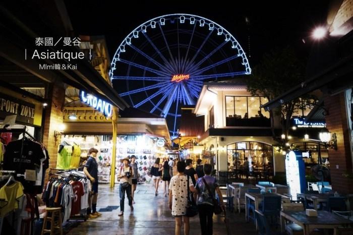 【曼谷河濱夜市】碼頭夜市Asiatique:美珍香、曼谷包&精彩泰拳人妖秀,越夜越迷人