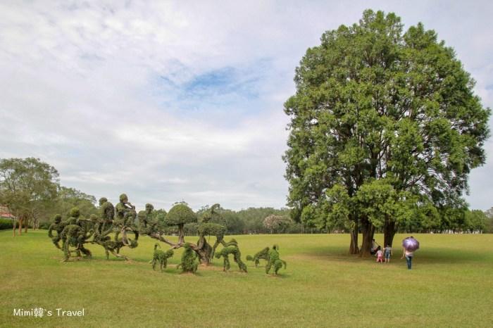 【南投景點】三育基督學院:整片綠意!學校怎麼這麼美?令人難以置信的美麗校園~
