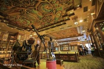 【台中景點】新天地西洋博物館:台中美食宴會餐廳大變身,18、19世紀西洋藝術品大公開。(228之前免費參觀)