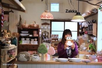 【台中生活雜貨】布穀PUGU田園雜貨(有甜點下午茶):滿滿ZAKKA風森林系小物,好逛好拍超質感。