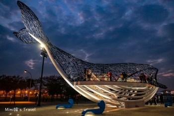 【台南景點】大魚的祝福:全新安平鯨魚地標&台南IG景點!巨大鯨魚現身安平港邊~