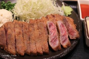 【東京淺草美食】超人氣淺草炸牛排(附菜單):熟度DIY,搭配特製醬汁好美味