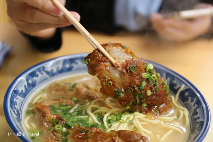 【石垣島美食】明石食堂:推薦必吃軟骨麵,一天只賣5小時的逆天美味!
