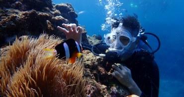 【沖繩潛水】青潛 Best Dive:青洞潛水推薦!100%中文教練&全面罩,不會游泳也不怕