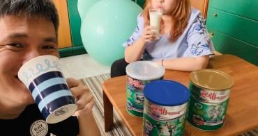 【補鈣必備】安怡奶粉:獨家骨質營養群、含葡萄糖胺&豐富營養,幫助保養關鍵環節。全家健康能跑能跳是最幸福的事情~
