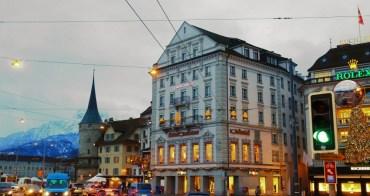 【瑞士租車】瑞士自駕攻略:五分鐘搞定瑞士租車&保險建議,瑞士開車注意事項彙整
