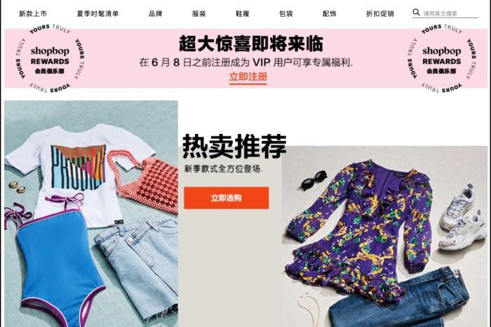 【SHOPBOP】寄台灣購物教學:折扣碼/運費/關稅/退貨/配送美國購物網站攻略