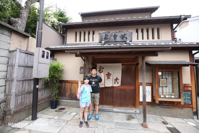 【京都】ひさご葫蘆親子丼:清水寺&高台寺週邊美食,京都90年丼飯老店!