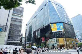 【東京】銀座樂天免稅店&2020最新優惠券:熱門品牌&成田羽田機場取貨購物攻略