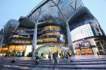 新加坡|烏節路Orchard road 購物地圖:必逛百貨,捷運交通與周邊推薦人氣飯店攻略