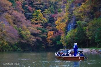 【岩手景點】猊鼻溪(日本百景)遊船推薦:交通方式、電車巴士路線&猊鼻溪遊船票價
