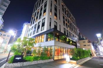 【東京上野住宿】諾加上飯店 NOHGA HOTEL UENO:職人品牌,精緻超質感上野飯店!